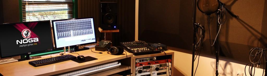 noga_recordings
